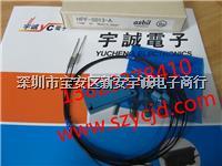 传感器 HPF-S013-A