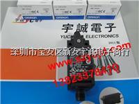 继电器 D4N-9132