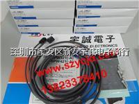 传感器 EE-SPW321