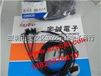 传感器 EE-SX951-W