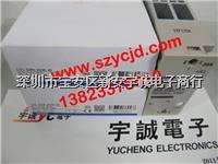 继电器 G3PA-420B-VD