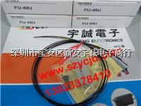 光纤传感器 FU-49U