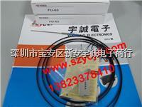 光纤传感器 FU-63
