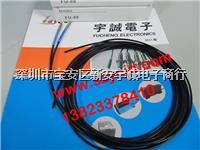 光纤传感器 FU-88