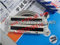 传感器 NA40-CC3