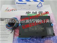 伺服电机 DVOP4380-F