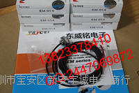 EM-014  EM-010 EM-014  EM-010