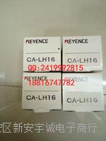 GA-LH16 GA-LH16