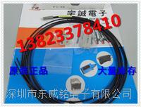 日本基恩士KEYENCE光纤传感器FU-40,全新原装正品