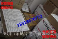 日本KEYENCE傳感器全系列,FU/FS/EM/EH/EV/EZ/ED/PZ等系列原裝正品大量庫存 KEYENCE傳感器