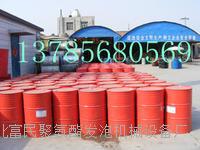 蘇州聚氨酯黑白料價格(在線咨詢) 蘇州聚氨酯黑白料價格(在線咨詢)