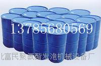 聚氨酯黑白料廠家直銷歡迎選購 聚氨酯黑白料廠家直銷歡迎選購