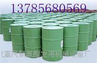 河北優質聚氨酯黑白料廠家/公司 河北優質聚氨酯黑白料廠家/公司