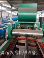 蘇州勻質保溫板設備成型工藝  蘇州勻質保溫板設備成型工藝