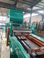 勻質板聚合物生產線設備【新品熱賣】 勻質板聚合物生產線設備【新品熱賣】