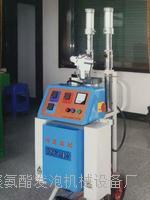 无气高压喷涂机 聚氨酯高压喷涂机品质优越性能稳定