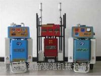 聚氨酯高压喷涂机专职研发工作原理 GY-8A型