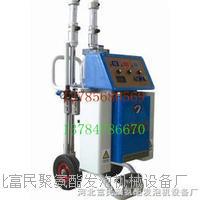 海量聚氨酯发泡机给你更多优惠 聚氨酯高压喷涂机专售