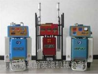 GY-8A型 聚氨酯高压喷涂机批发零售 厂家报价