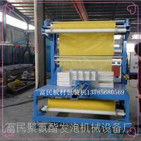 加工噴氣式熱收縮包裝機,低價促銷 1.2x0.6x0.4