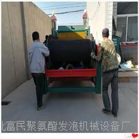 厂?#39029;?#26399;生产硅质板设备 硅质聚苯板生产线 齐全
