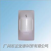 广州市正宏泰 带方向识别幕帘红外探测器  BEL-8000B