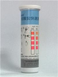 Easybox硫酸盐试纸条