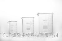 燒杯/低型燒杯 50ml ,100ml ,150ml ,250ml, 300ml ,400ml 500ml ,100