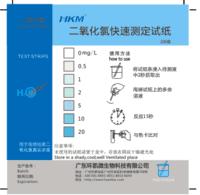 二氧化氯试纸 090021