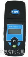 余氯分析仪 余氯检测 自来水水质 S-202