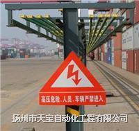 油改电移动供电系统