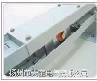 母线槽技术参数