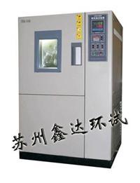 高低温箱 GDW系列