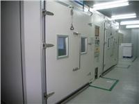 大型步入式恒温恒湿试验室 GDS