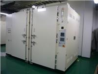 小型步入式试验室 GDS系列