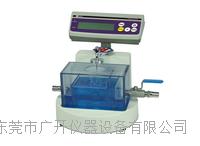 洗涤溶液比重线上监测仪 TWD-EW-ONLINE