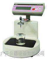 水玻璃比重、波美度、模数测试仪 TWD-150 WG