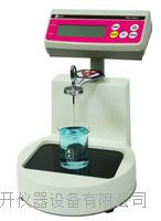 氧化剂溶液比重、波美、浓度测试仪  TWD-150 OS