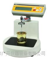 植物油相对密度、浓度测试仪 TWD-150VO