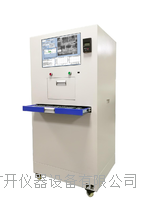 GL-1800  新型X-ray检测系统 GL-1800