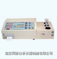 多元素分析仪 TP系列