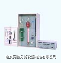 铁水分析仪器 TP系列