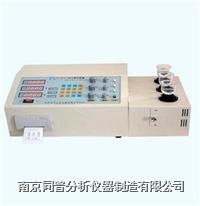 黄铜成分分析仪 TP系列