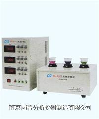 新型微机矿石分析仪 TP-BC3C型