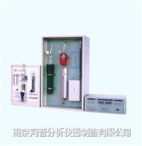 工具鋼成分測定儀 TP-CS3L