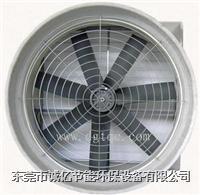 通风机 排风机 负压风机 排风扇 换气扇