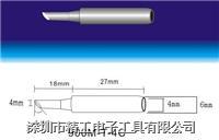 900M-T-4C烙铁头 900M-T-4C