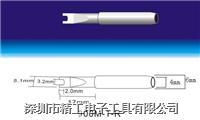 900M-T-R烙铁头 900M-T-R