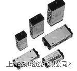 气控换向阀XQ231031上海新益SXPC/SQW XQ231531