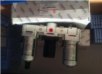三联件QAC4000-04D QAC4000-04D